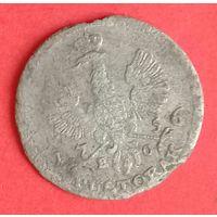 Полторак  1756 год. с рубля