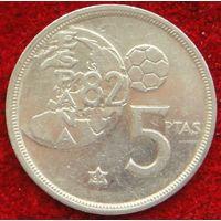 6777:  5 песет 1980 (82) Испания