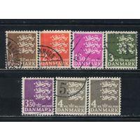 Дания 1946-72 Герб Стандарт #289-90,402,483-4,527