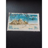Египет. Пирамиды. 1972г. гашеная