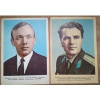Космонавты СССР. Шаталов, Елисеев. 1969 г. Чистые.