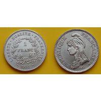 Франция 1 франк 1992г. - 200 лет Французской Республики