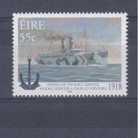 [1798] Ирландия 2008. Корабль.