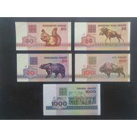 Набор банкнот Беларуси 1992-1998 года. 50 копеек, 25, 50,100 рублей 1992, 1000 рублей 1998 года. 5 штук. UNC
