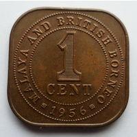 "Малайя и Британское Борнео 20 центов 1954 ""Королева Елизавета II"""