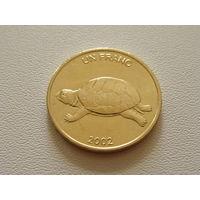 """Конго. 1 франк 2002 год  KM#81  """"Черепаха"""""""