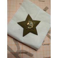 Звезда зеленые эмали магнитная