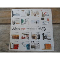 CD - Разные исполнители - Enja - 24bit master edition - Enja Records, Germany