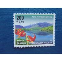 Греция 2001г. Флора