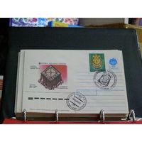 Конверт через почту Узбекистан СГ Первый день