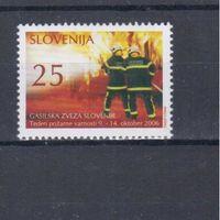 [781] Словения 2006. Пожарная служба.