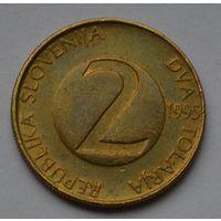 Словения, 2 толара 1995 г.