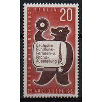 Гербы Медведи Радио Связь Выставка 1961 Западный Берлин Германия