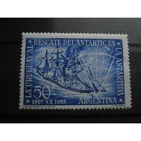 Транспорт, корабли парусники флот марка Аргентина 1953