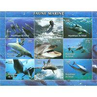 Дельфины Фауна Моря 2004 Чад MNH полная серия 9 м зуб лист лот РАСПРОДАЖА