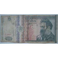 Румыния 500 лей 1992 г. (a.)