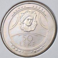 Албания, 50 лек 2004 года, KM#90, юбилейная, UNC в холдере