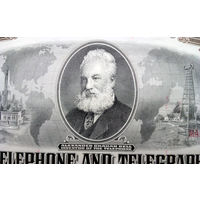 AMERICAN TELEPHONE AND TELEGRAPH COMPANY, 1959 год