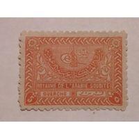 Почтовая марка Саудовская Аравия
