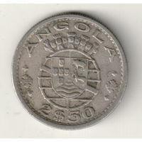 Ангола 2,5 эскудо 1967