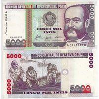 Перу 5000 инти образца 1988 года UNC P137