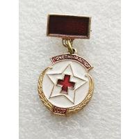 Почетный донор СССР (маленький). Медицина. Здравоохранение #0292-OP08