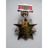 Отличник пограничных войск 2-й степени.
