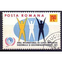 Румыния 1971 2907 0,5e Год против расизма ГАШ