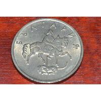 10 стотинок 1999 Болгария КМ# 240 медно-никелевый сплав