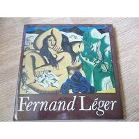 Фернан Леже . Альбом