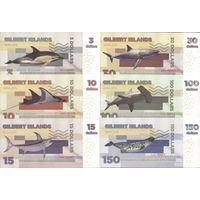 Набор из 6-ти банкнот Острова Гилберта 2015 год Фантастика
