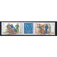 Международный год инвалидов  ГДР 1981 год серия из 2-х марок и купона в сцепке