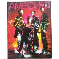 Журнал Америка (Издание Госдепа США) 403 июнь 1990