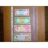 Листы для банкнот. 4-100.