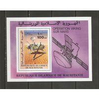 Мавритания 1969 Космос