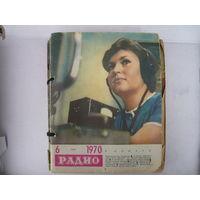 Журнал Радио годовая подписка 1970 год