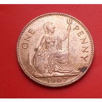 33-20 Великобритания, 1 пенни 1967 г.