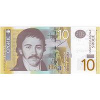 Сербия, 10 динаров, 2013 г., UNC