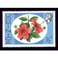 1 марка 1975 год Доминика 457