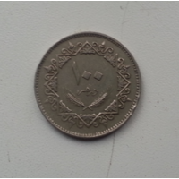 100 дирхамов 1979 г. Ливия