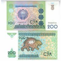 200 сум Узбекистана 1997 года