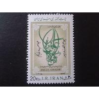 Иран 1986 калиграфия