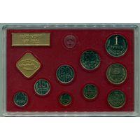 Годовой набор из 9 монет+жетон ЛМД 1977 г. СССР: Госбанк СССР  года UNC АНЦ пластик