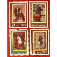 Болгария. Живопись. ( 4 марки ) 1978 года.