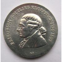 ГДР. 5 марок 1978
