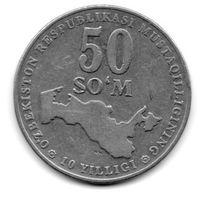 РЕСПУБЛИКА УЗБЕКИСТАН . 50 СУМ 2001. 10 ЛЕТ НЕЗАВИСИМОСТИ