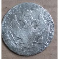 3/4 рубля - 5 злотых 1840г. Россия для Польши