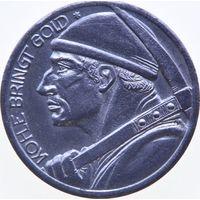 РАСПРОДАЖА!!! - ГЕРМАНИЯ ДЮРЕН 1/2 марки 1919 год