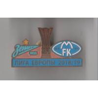 Футбол - Зенит Санкт-Петербург Россия - Мольде Норвегия ЛЕ 2018-19