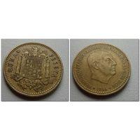 1 песета 1966 (75) Испания, KM# 796 PESETA, из коллекции
